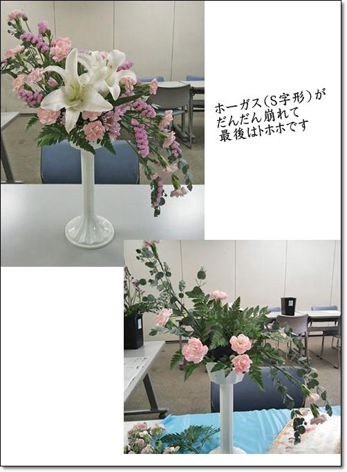 e0186021_15255443.jpg