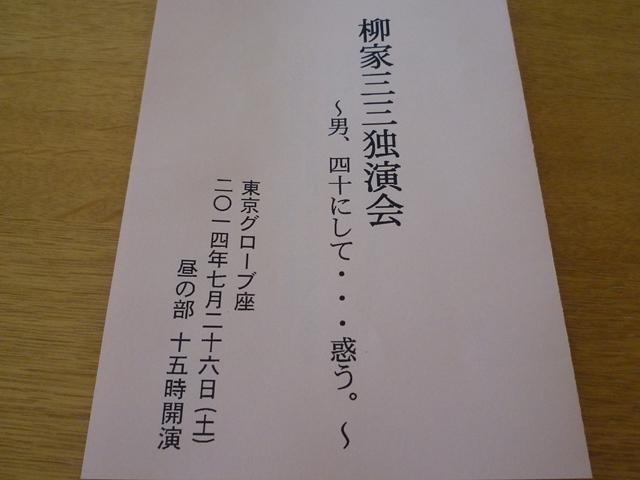 f0349822_1655213.jpg