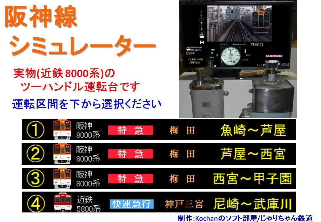 2014年阪急鉄道模型フェスティバルご案内_a0066027_13454669.jpg