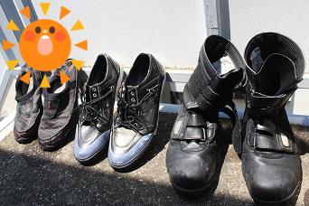 靴を洗う_b0320131_11312977.png