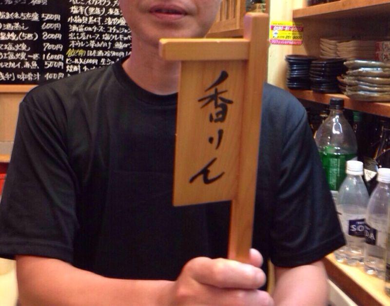 船盛り FUNAMORI_c0110051_1140499.jpg
