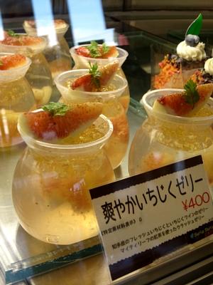 CBCゴゴスマ夏休み特集!_c0141652_18305619.jpg
