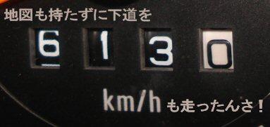 f0329554_15511640.jpg