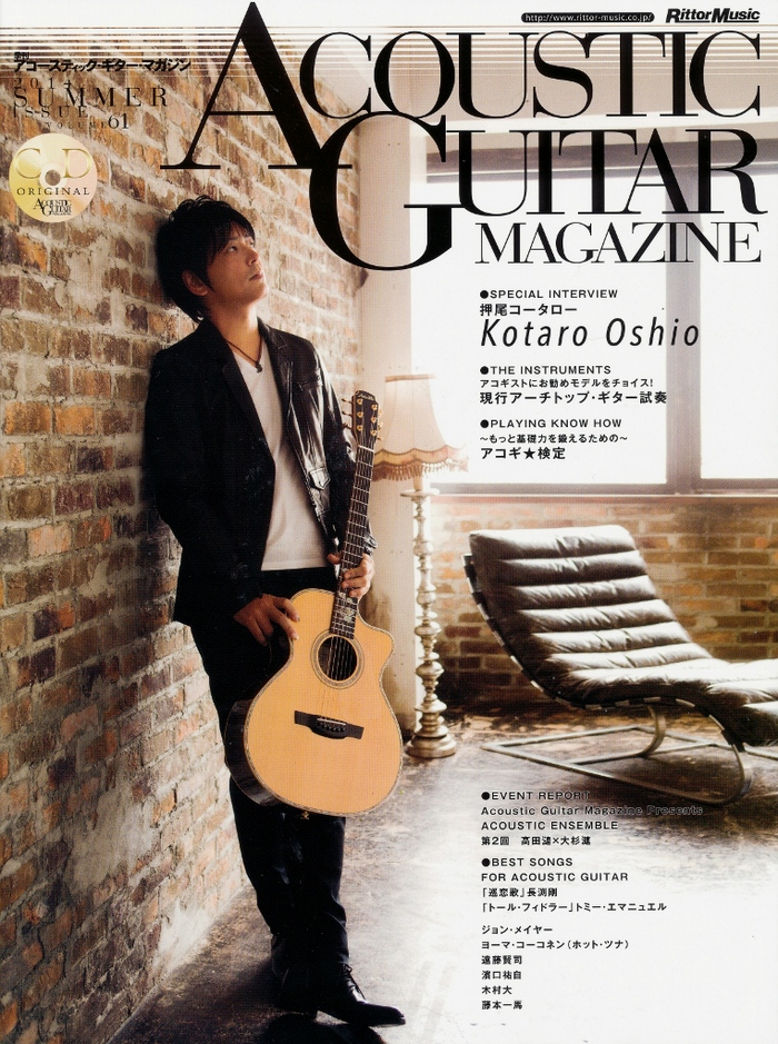 14年7月27日・Acoustic Guitar Magazine_c0129671_172724100.jpg
