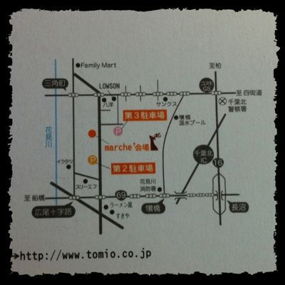 c0228778_9534380.jpg