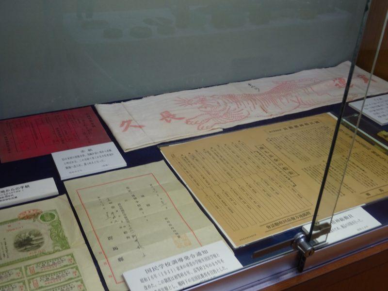 「あたご歴史資料館」防空壕を復元して展示しています。_e0187286_14324774.jpg