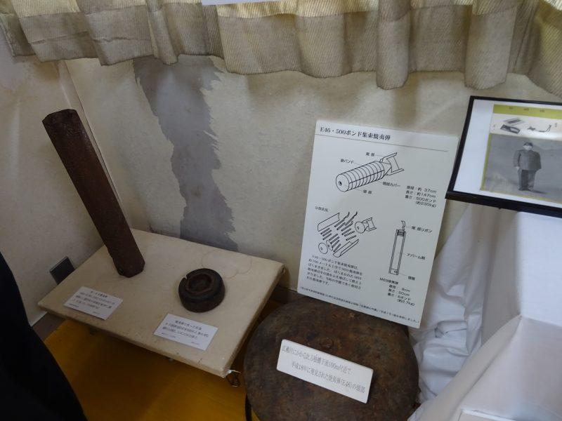 「あたご歴史資料館」防空壕を復元して展示しています。_e0187286_14330276.jpg