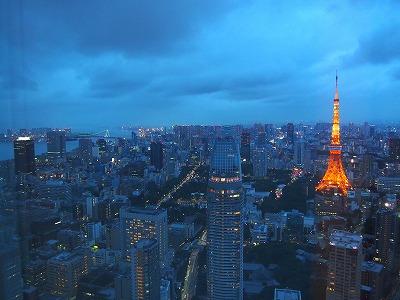 アンダーズ東京!_e0139694_1350157.jpg