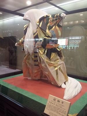 紀尾井町のオーバカナル_e0139694_14563925.jpg