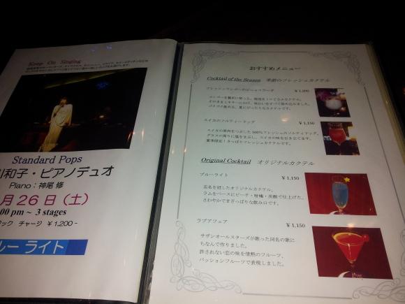 スターホテル横浜7月の夜~~_d0103296_17571231.jpg