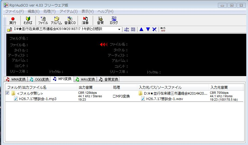 b0013099_22235215.jpg