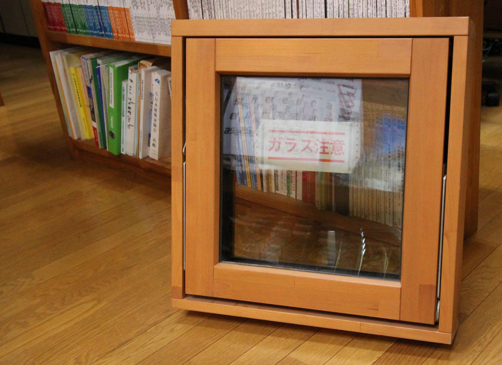 アルスの木製サッシのクワトロガラス_e0054299_11233874.jpg