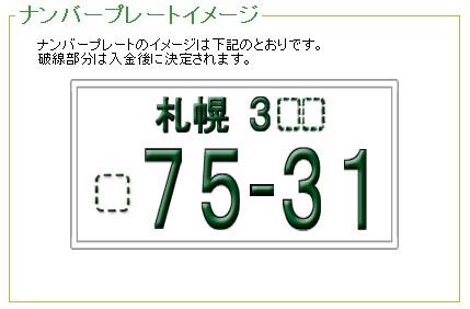 ☆2台のご成約誠にありがとうございます!!☆(伏古店)_c0161601_19562250.jpg