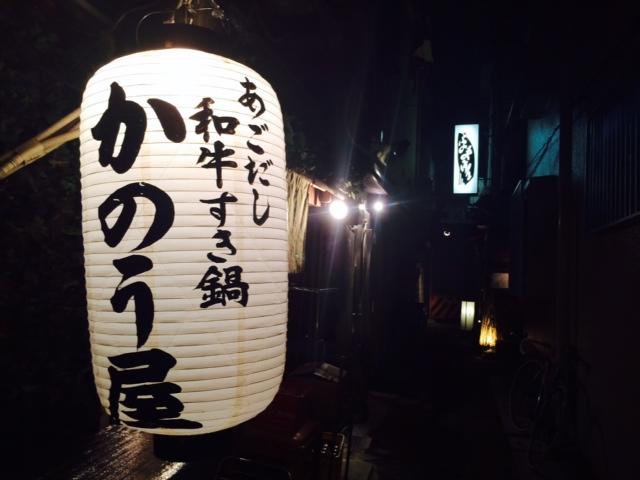 神戸ナイト、2014年の夏。_a0050302_0472340.jpg