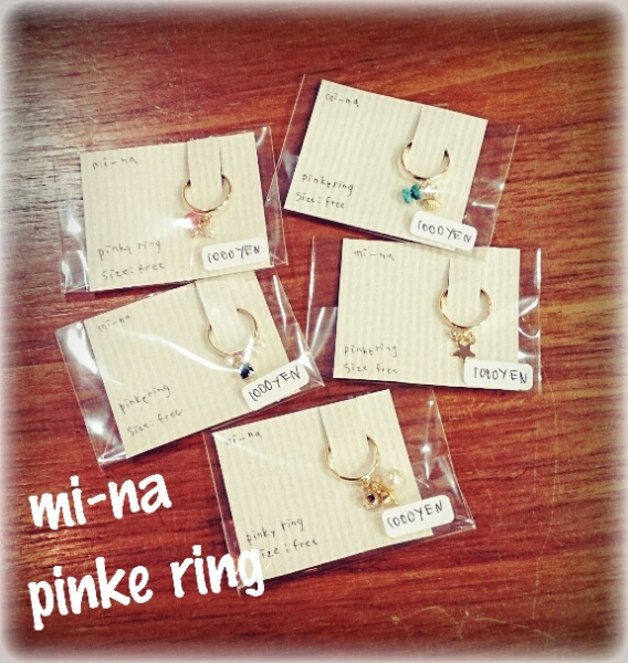 """mi-na""入荷☆_f0158908_2215127.jpg"
