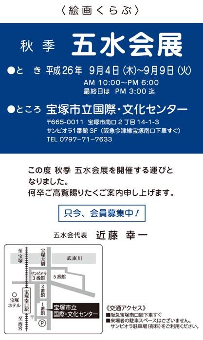 b0068412_16254424.jpg