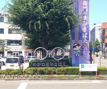 鯖江でBBQ_f0191715_15375380.jpg
