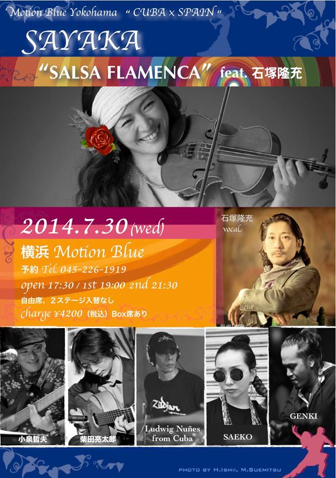 "♬7.30(wed) SAYAKA ""SALSA FLAMENCA\"" feat. 石塚隆充(vo)@motion_blue →_b0032617_1155992.jpg"