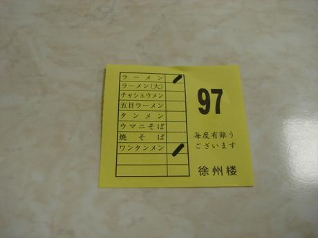 d0250123_19512184.jpg