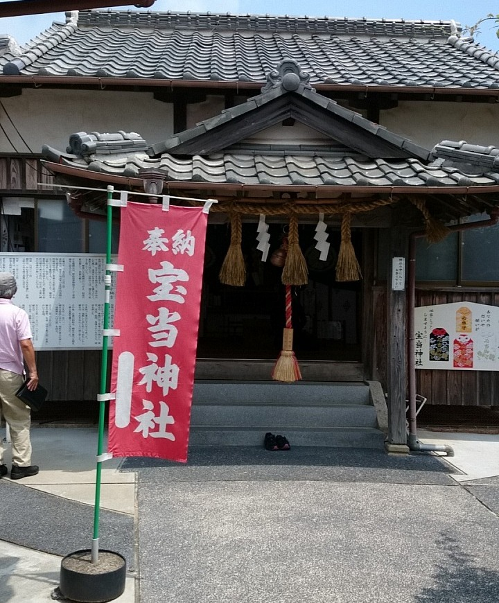 《宝当神社に行きました♪》_e0184224_10522274.jpg