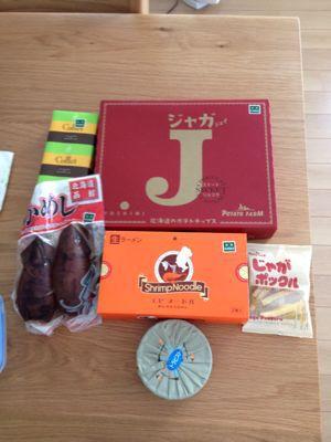 函館お土産。_b0135325_20365127.jpg
