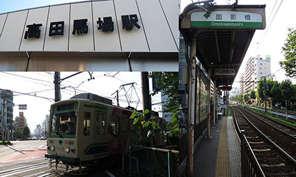 タイムマシンに乗って~都電荒川線に乗る_f0165332_19565704.jpg