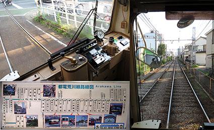 タイムマシンに乗って~都電荒川線に乗る_f0165332_19570147.jpg