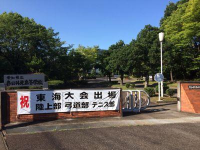 ハムヲさんの朝ラン日記  (2014/7/28)_a0260034_1445167.jpg