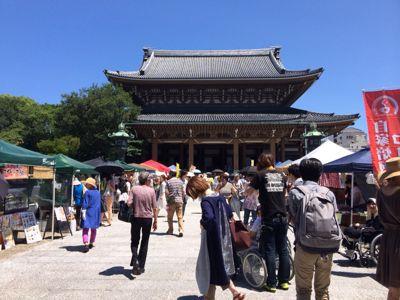 ハムヲさんの朝ラン日記  (2014/7/28)_a0260034_1445343.jpg