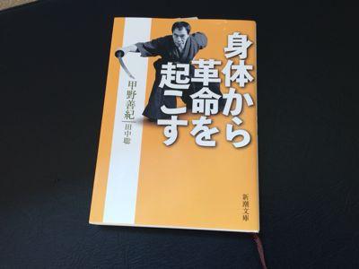 ハムヲさんの朝ラン日記  (2014/7/28)_a0260034_144558.jpg