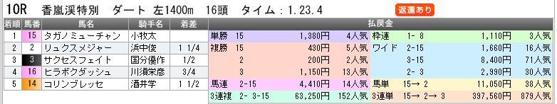 c0030536_12273512.jpg