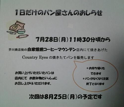 b0123044_6124762.jpg