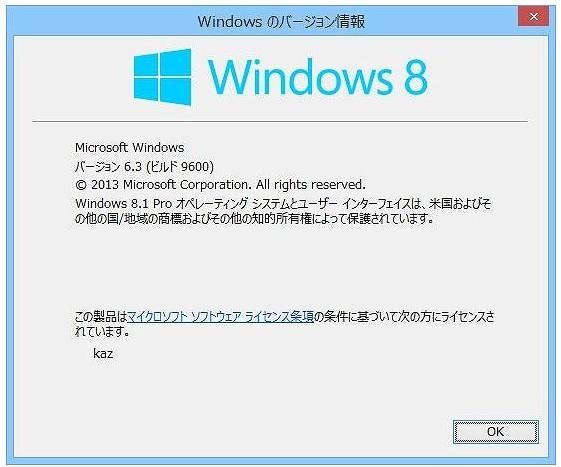b0338344_18204834.jpg