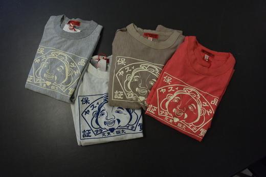 Tシャツ _a0154045_1474560.jpg