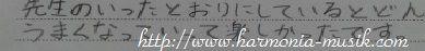 ピアノ指導☆根底は・・_d0165645_14383587.jpg