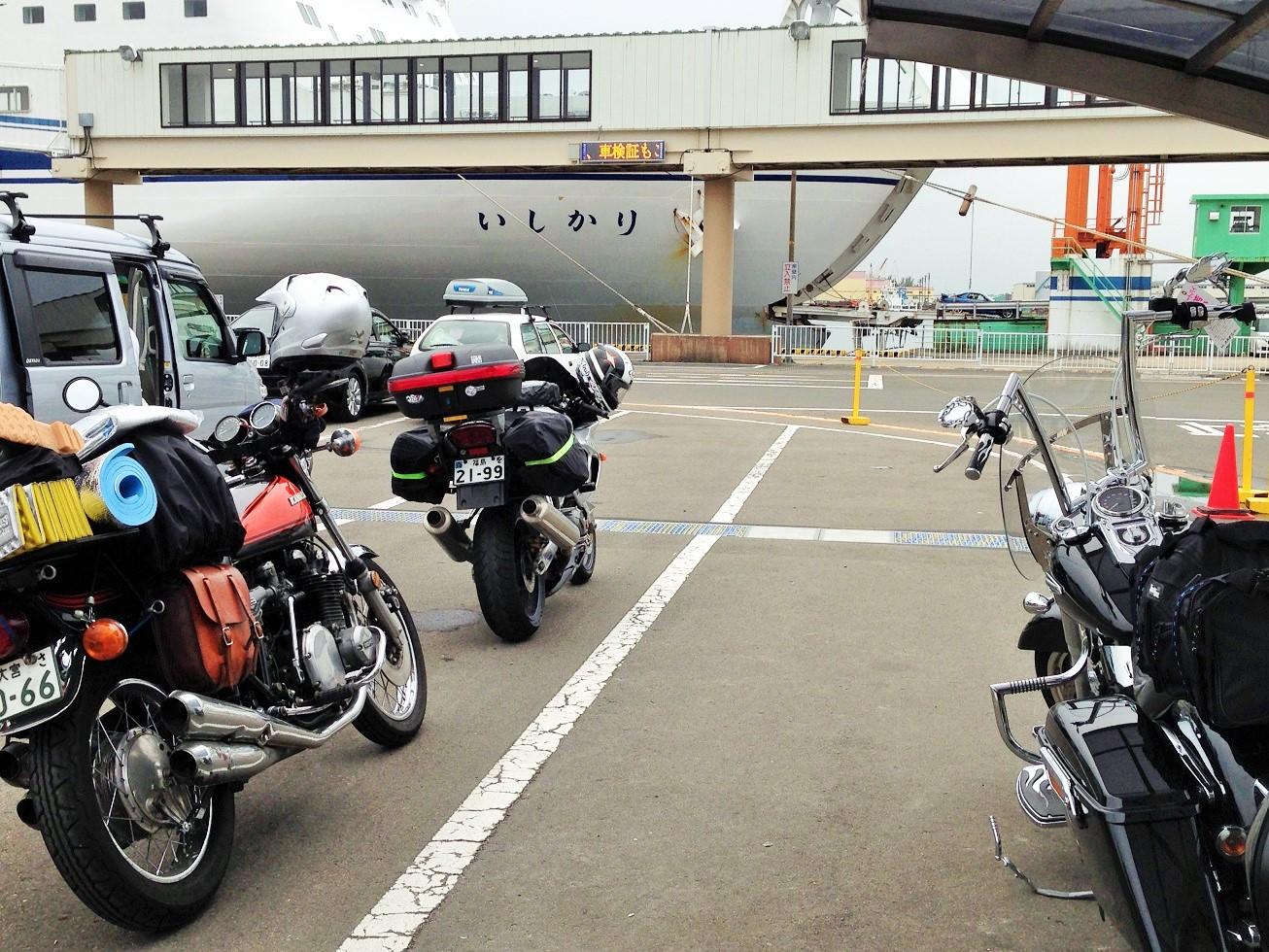 2014 北海道 HOKKAIDER~2 - 夫婦ぅタンデムツー_c0261447_22241874.jpg