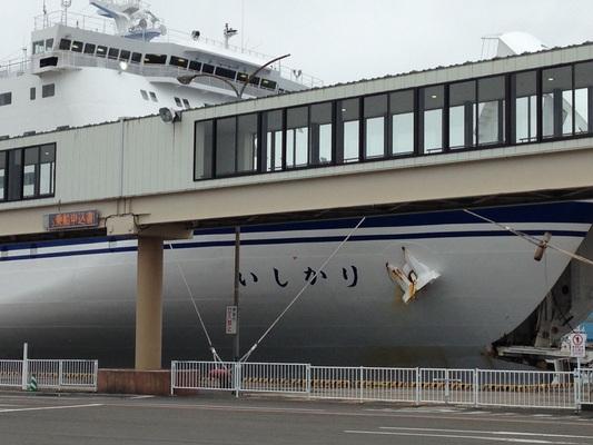 2014 北海道 HOKKAIDER~2 - 夫婦ぅタンデムツー_c0261447_22543443.jpg