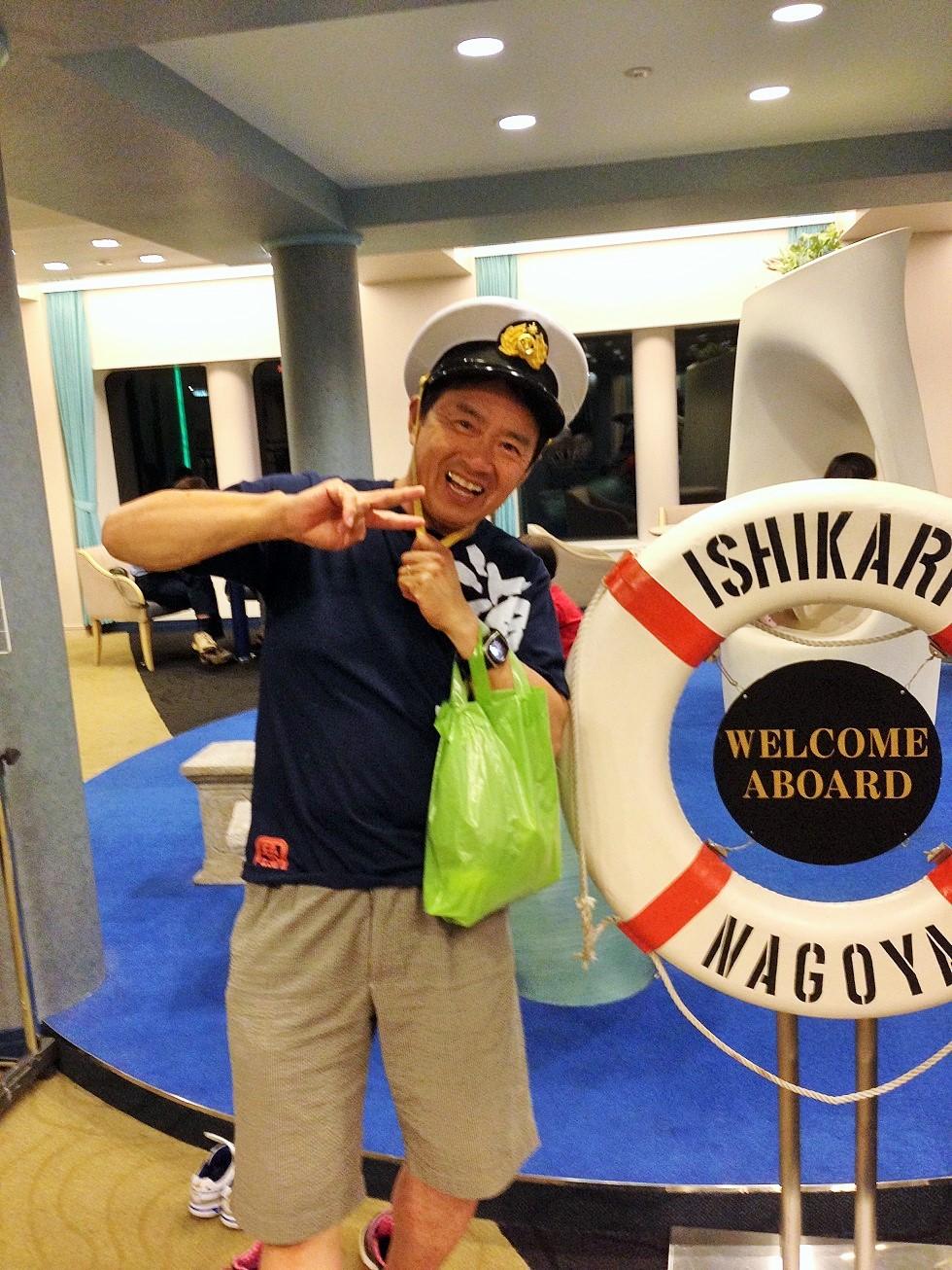 2014 北海道 HOKKAIDER~2 - 夫婦ぅタンデムツー_c0261447_23133773.jpg