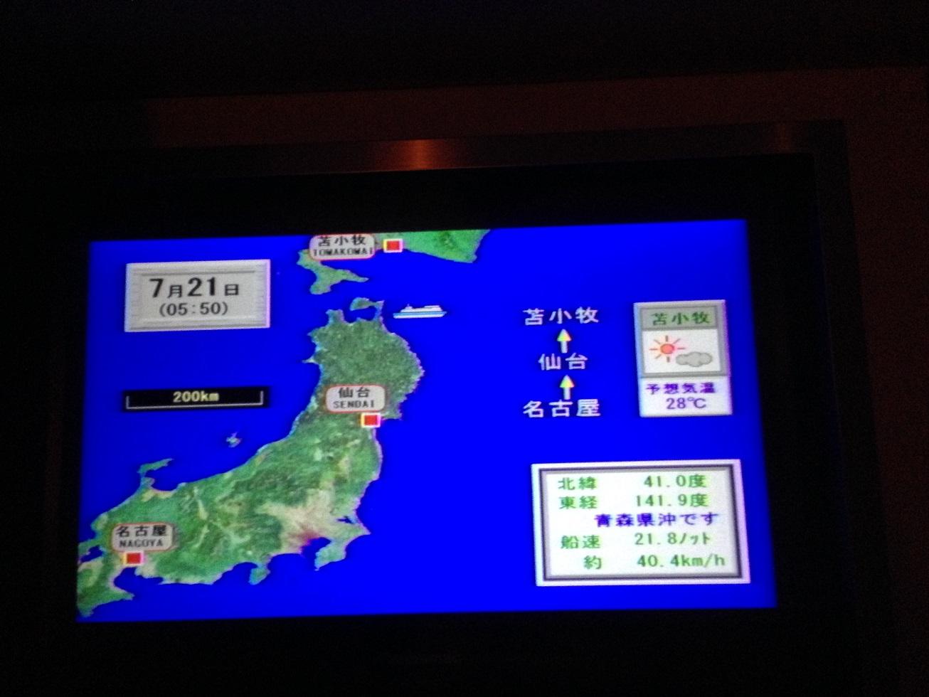 2014 北海道 HOKKAIDER~2 - 夫婦ぅタンデムツー_c0261447_23164915.jpg