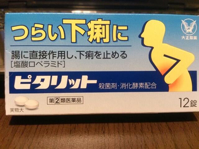 b0187057_2013022.jpg