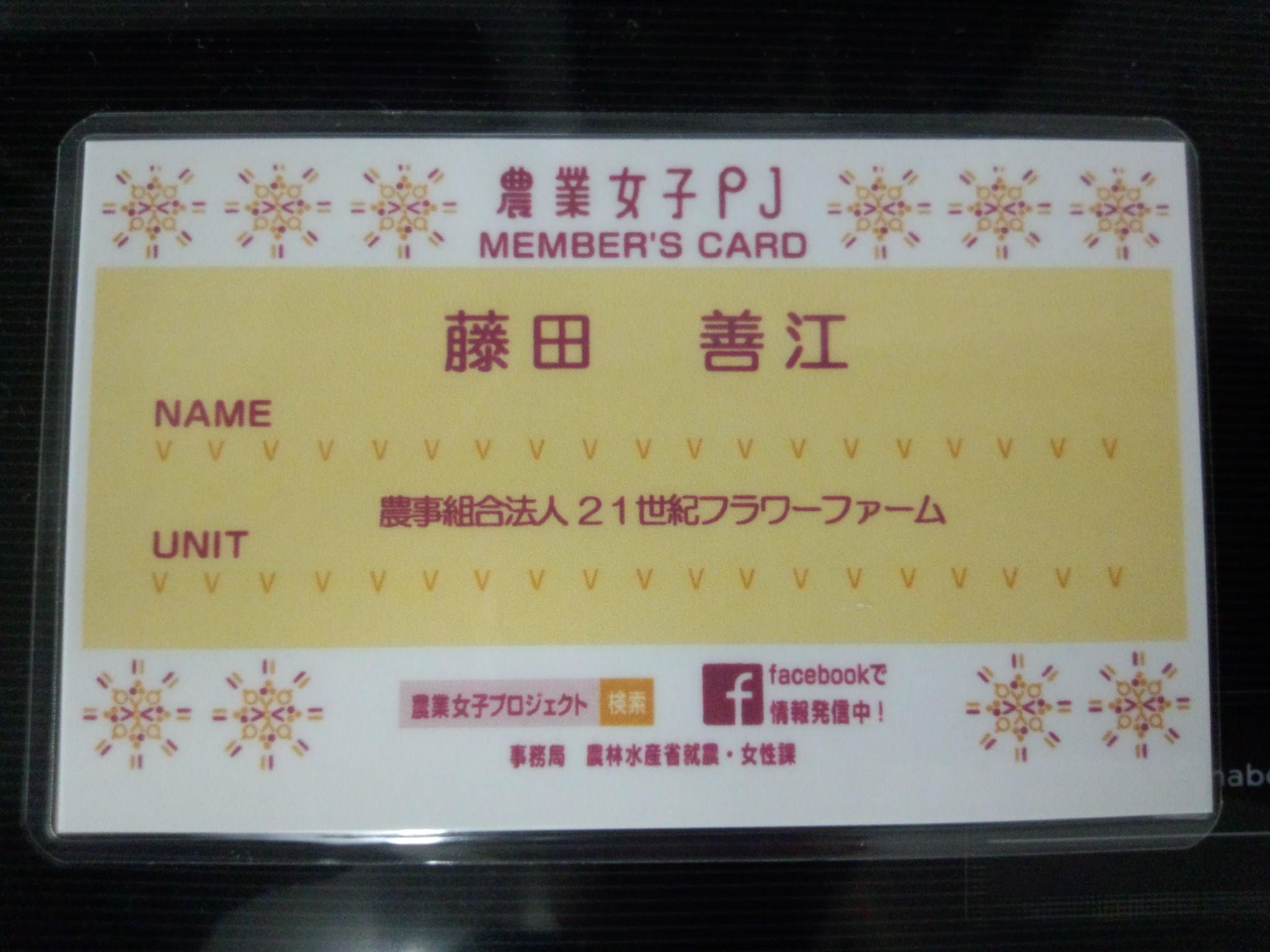 b0280161_14562448.jpg