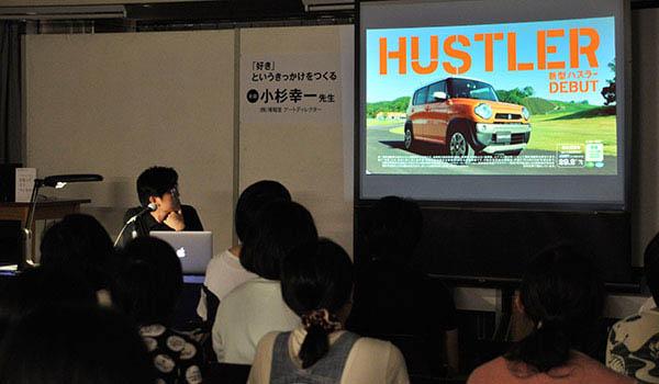 特別講演会『中高生のための 広告ってどうつくるの?』が行われました。_f0227963_1310491.jpg