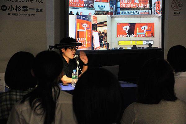 特別講演会『中高生のための 広告ってどうつくるの?』が行われました。_f0227963_1311018.jpg