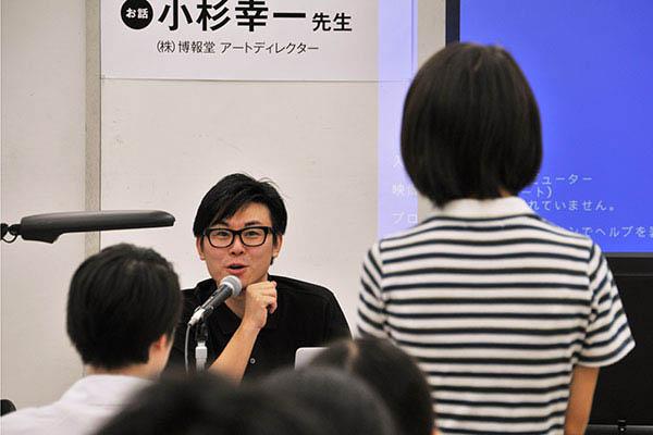 特別講演会『中高生のための 広告ってどうつくるの?』が行われました。_f0227963_13111813.jpg