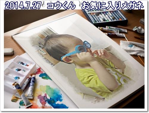a0052666_0483163.jpg