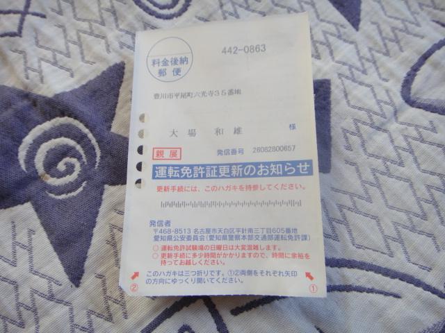 f0185466_8104926.jpg