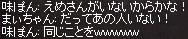 a0201367_23582597.jpg