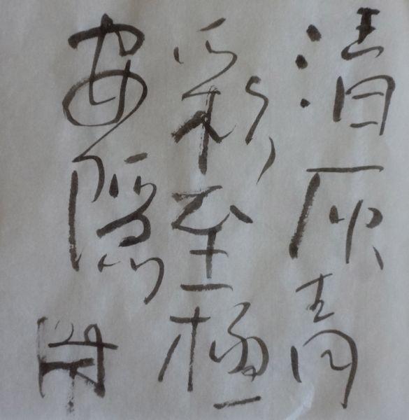 朝歌7月28日_c0169176_07555720.jpg