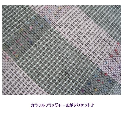 c0221884_2062213.jpg