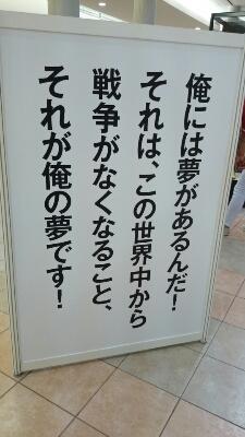 a0116885_6213410.jpg